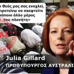 Είπε η πρωθυπουργός της Αυστραλίας προς Μουσουλμάνους: «Αν ο Θεός μας σας ενοχλεί, σας προτείνω να σκεφτείτε κάποιο άλλο μέρος του πλανήτη»;