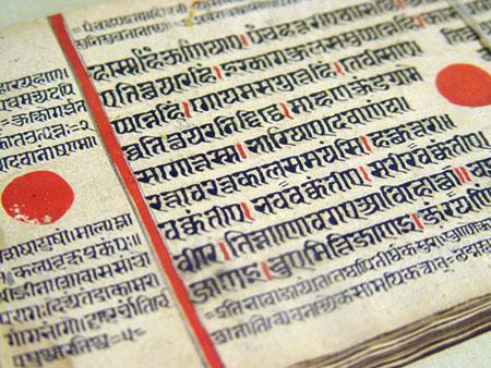 Sanskrit depiction