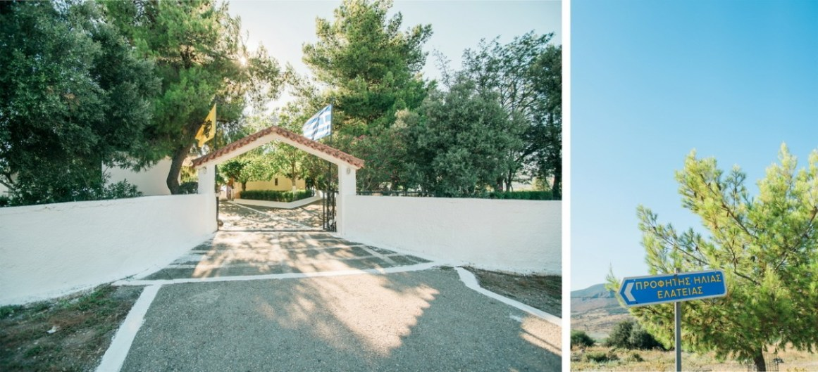 ellwed Anna_Matthieu_mirror_a23_low Colorful Country Wedding in the Greek Village of Elateia