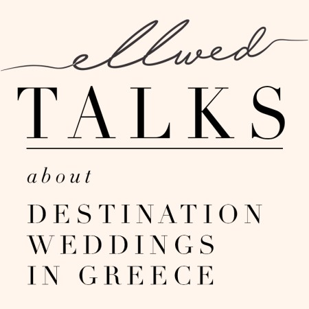 Ellwed Talks podcast logo