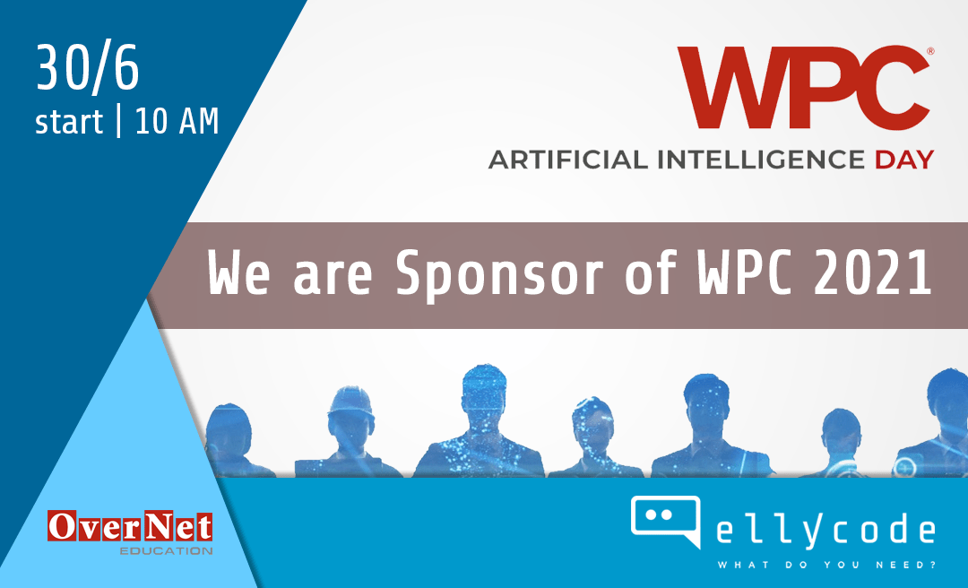 WPC Artificial Intelligence Day Sponsor Silver