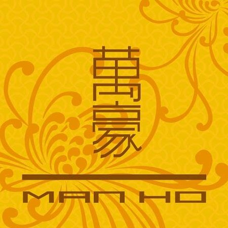 Man Ho Chinese Restaurant logo