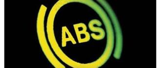 Загорается ошибка АБС (ABS)