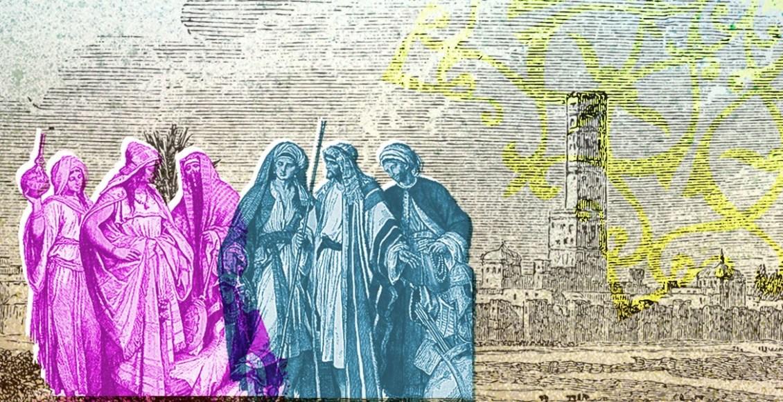 البلوغ والجنس في الدين
