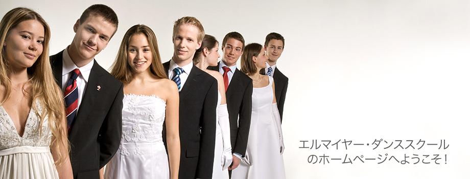 Japanische Seite: Startseitenbanner