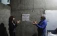 Nueva Biblioteca en Barrio San Cayetano