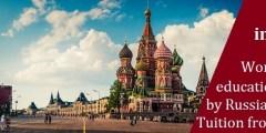منحة رابطة جامعة أوروبا الشرقية