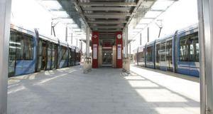 Abono transporte Cercanas
