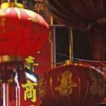 Festival chino de la primavera en el barrio de Usera