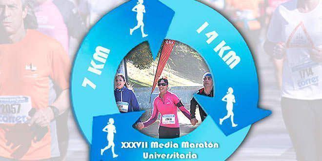 Media Maratón Universitaria 2017