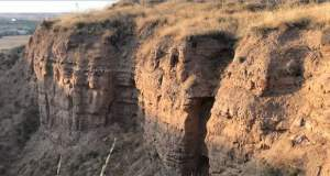 Alcala de Henares parque cerros. Foto: jorge moreno