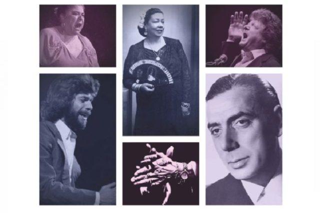 concurso nacional cante flamenco sala berlanga