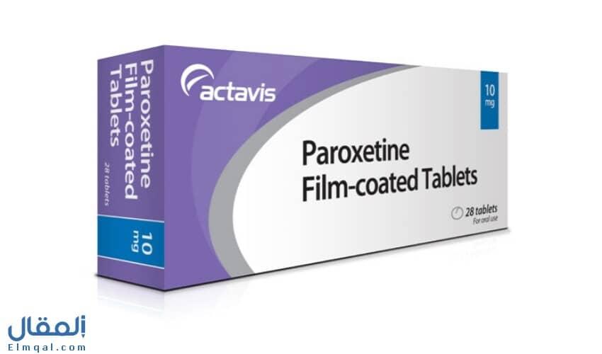 باروكستين أقراص Paroxetine مضاد للاكتئاب لعلاج القلق والوسواس القهري