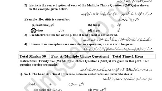 SBA Science Paper for Grade 5th with Answer Keys