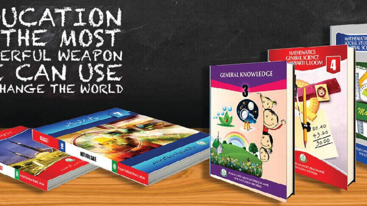 Download SED EBooks for Primary to H.Secondary Classes