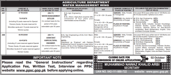 ASSISTANT AGRICULTURAL ENGINEER Jobs