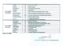 BZU Date Sheet