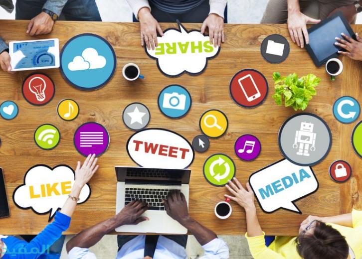 أهمية التسويق الالكتروني pdf  أهمية التسويق الإلكتروني في العصر الحديث  خصائص التسويق الإلكتروني