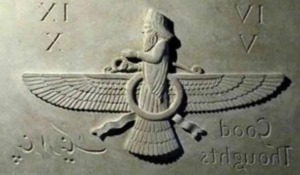Ahura Mazda reptilianos derinkuyu antiguos astronautas