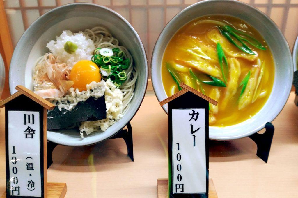 La comida de ejemplo de los restaurantes de Japón