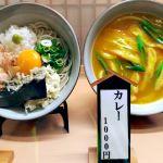 Japón: 10 primeras impresiones. La comida de ejemplo de los restaurantes de Japón