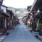 Las calles de Takayama