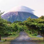 Volcán Concepción Ometepe Nicaragua
