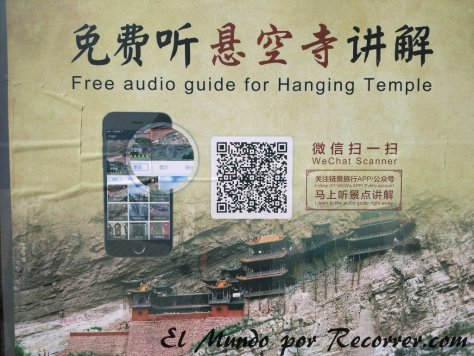 fre-audio-guide-datong-monastery-hanging-