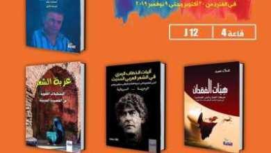 Photo of بالفيديو.. عرض مؤلفات الناقد العراقي علاء الحمد في الشارقة