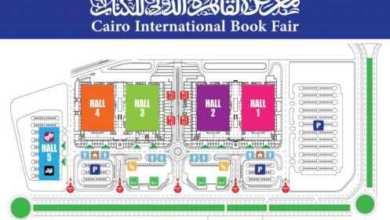 Photo of خريطة معرض الكتاب 2020