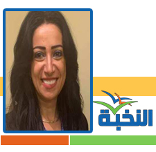 Photo of ناديه حمدي
