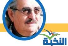 مصطفى محمد غريب