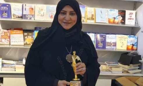 الدكتورة نادية الصايغ