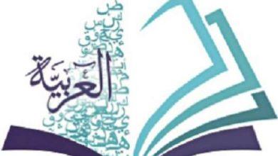 رئيس مجمع اللغة العربية