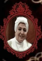د. أميمة منير جادو