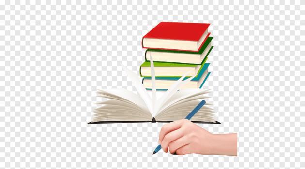 علاقة الإنسان بالكتاب