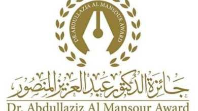 اتحاد الناشرين العرب