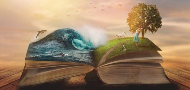 الكتابة الخيالية