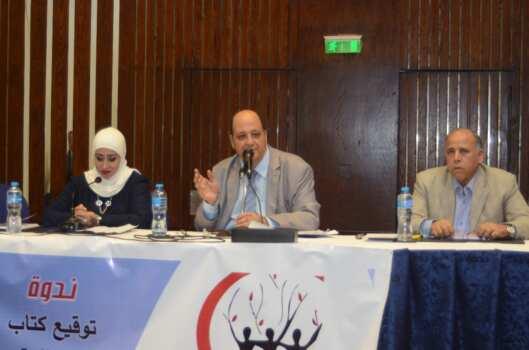 نجاحات نسائية عربية