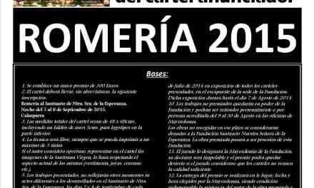 XIX Concurso de Carteles para la Romería 2015 al Santuario de la Esperanza