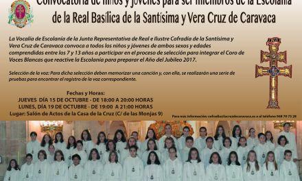 La Cofradía formará una Escolanía de cara al Año Santo