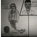 Ciencia contrarreloj