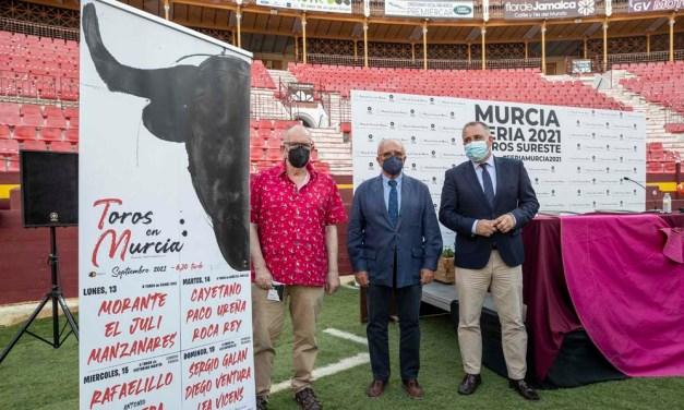 Presentados los carteles de una feria de Murcia del más alto nivel