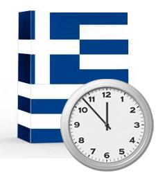 grecia-reloj