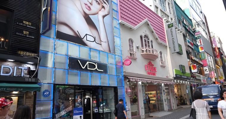 NEWS ! Rappel de produits par 8 marques coréennes ! Etude House & plus !