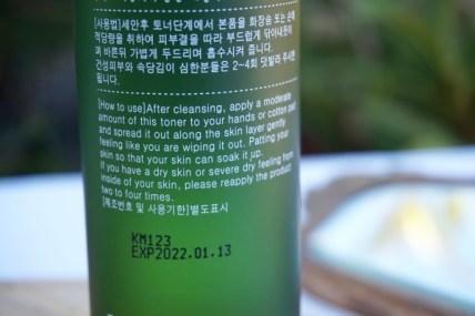 application lotion tonique purito