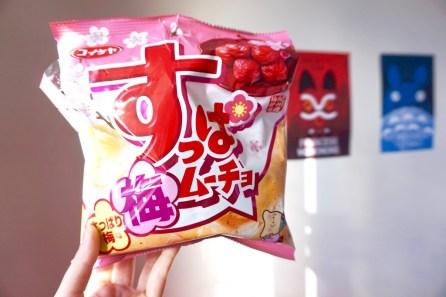 test candysan chips fleurs de cerisier