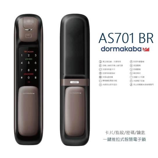 Dormakaba as701