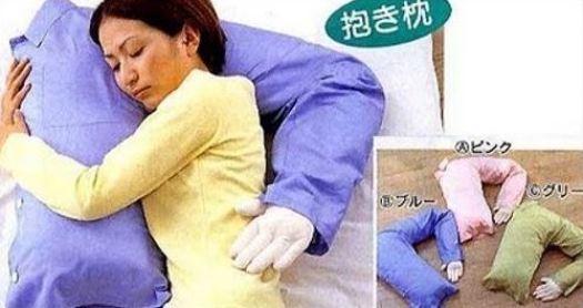 invento japones almohada brazo amigo