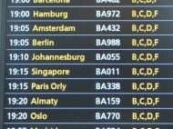 19:10 Johannesburg